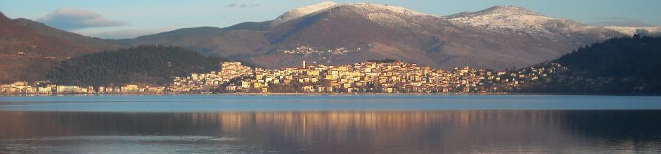 Useful information about kastoria Greece
